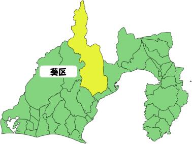 「静岡市葵区」の検索結果 - Yahoo!検索(画像)